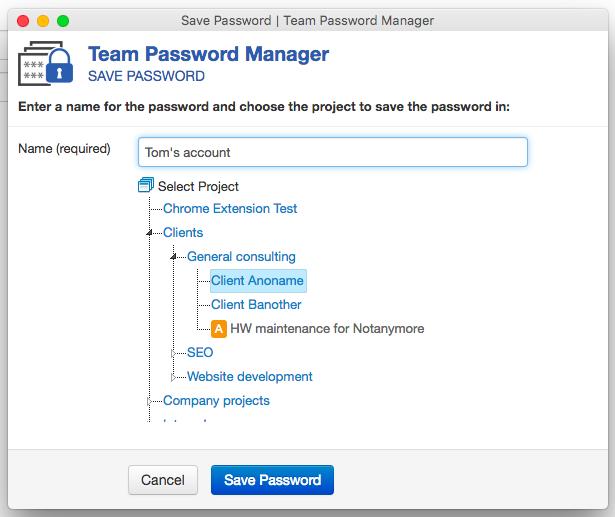 TPM CE save password